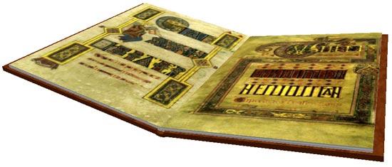 hippobook_hero